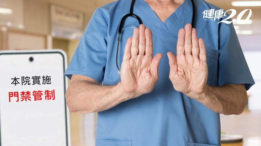疫情期間少出入醫院!3種皮膚小毛病,不出門也能問醫師