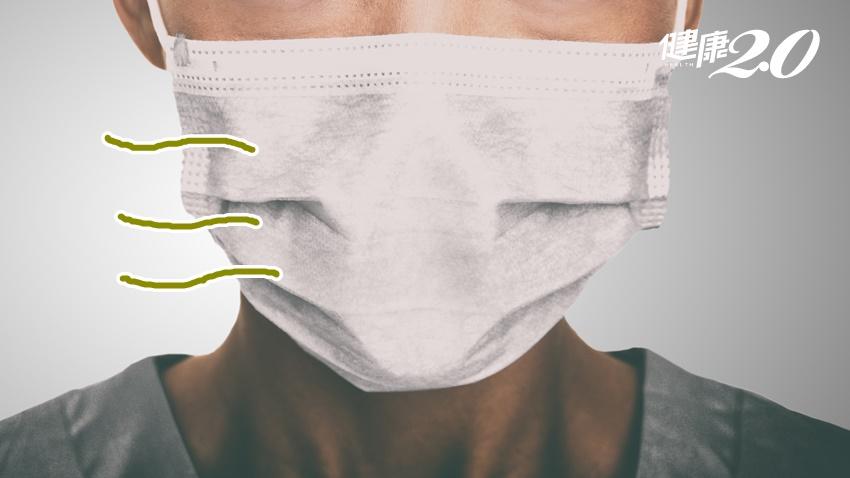 口罩戴久了飄異味?3種口臭恐是身體警訊