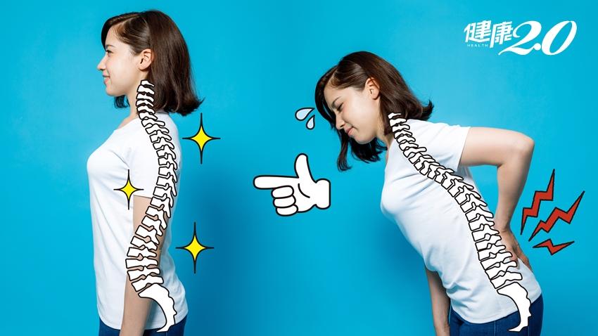 你中了嗎?這些小細節會傷害脊椎 小心椎間盤出問題