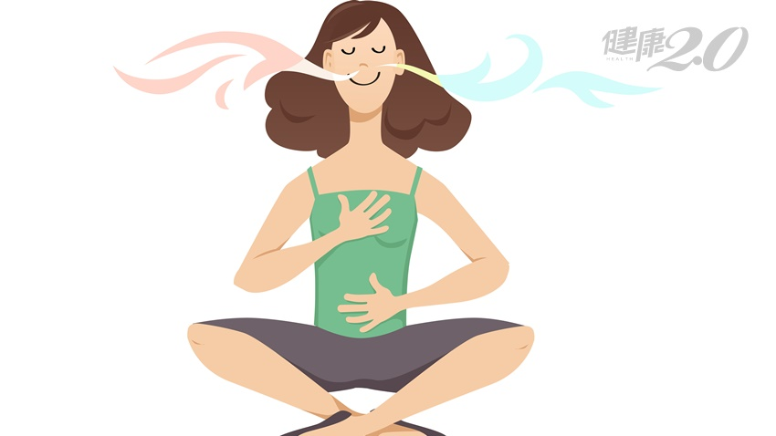 這樣呼吸只要5分鐘,快速幫大腦排毒、提供身體氧氣