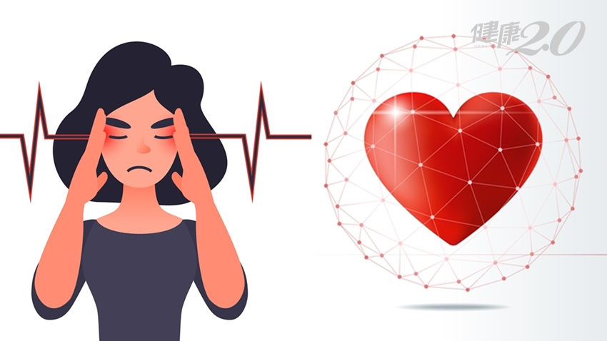 女性「偏頭痛」小心「心臟警訊」!營養師教你吃強心食物