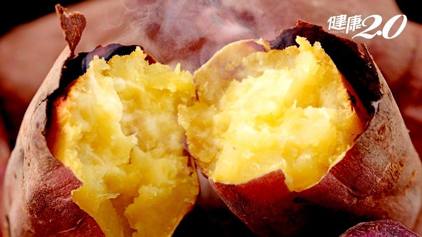 每天吃地瓜為何大便還是硬梆梆?解開飲食盲點 遠離便祕痔瘡