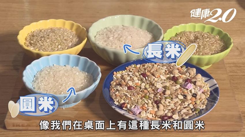 在地好米你煮對、吃對了嗎?主廚3分鐘傳授高手秘笈