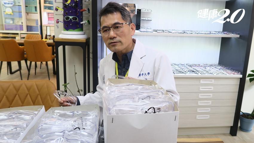 他們捐護目鏡、鞋墊 感恩第一線的抗疫英雄 守住台灣