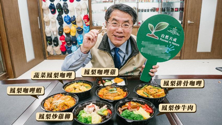鳳梨正盛產連醫生市長都下海推銷 腸道保健真有「酵」,3種人要小心吃