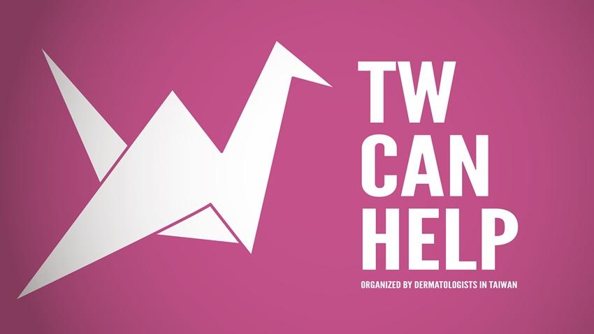 Taiwan Can Help!台皮膚科醫師發起「線上諮詢」 全球防疫零距離