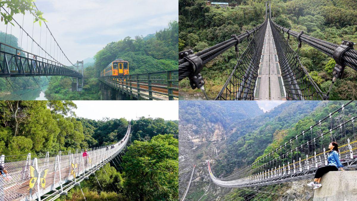 【全台15座絕美吊橋】北中台灣8條秘境吊橋:平溪觀瀑吊橋、雙龍瀑布彩虹吊橋