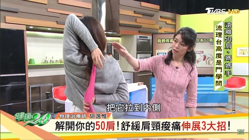 肩膀痛到手舉不起來 5招有效伸展關節緩解五十肩