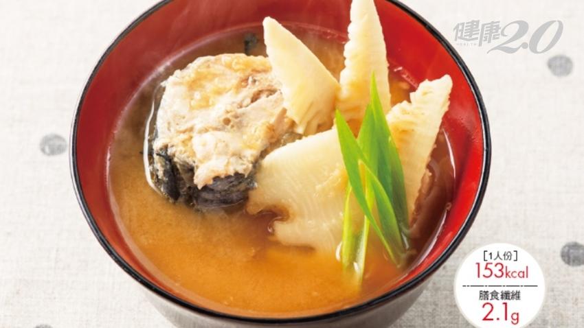 每天喝特製味噌神湯 搞定自律神經、改善疲勞,還可抗憂鬱