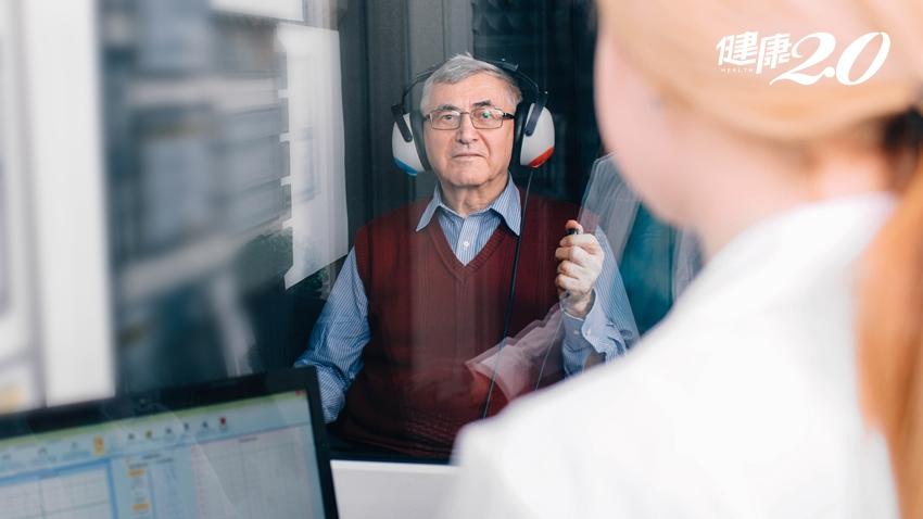 音叉「噹」幾下不等於聽力檢查 正規3步驟揪出聽力退化