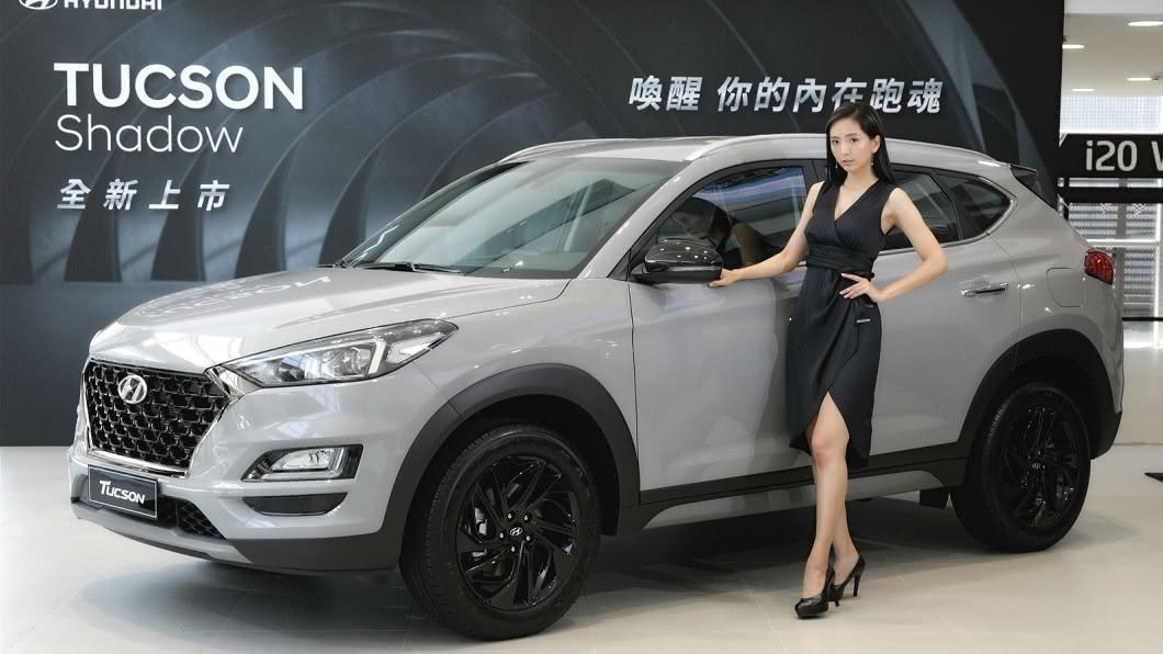 Hyundai推出Tucson Shadow限量特別版,以跑格化套件營造運動個性。(圖片來源/ Hyundai) 96.9萬變身跑格休旅 Tucson夜幕版限量上市