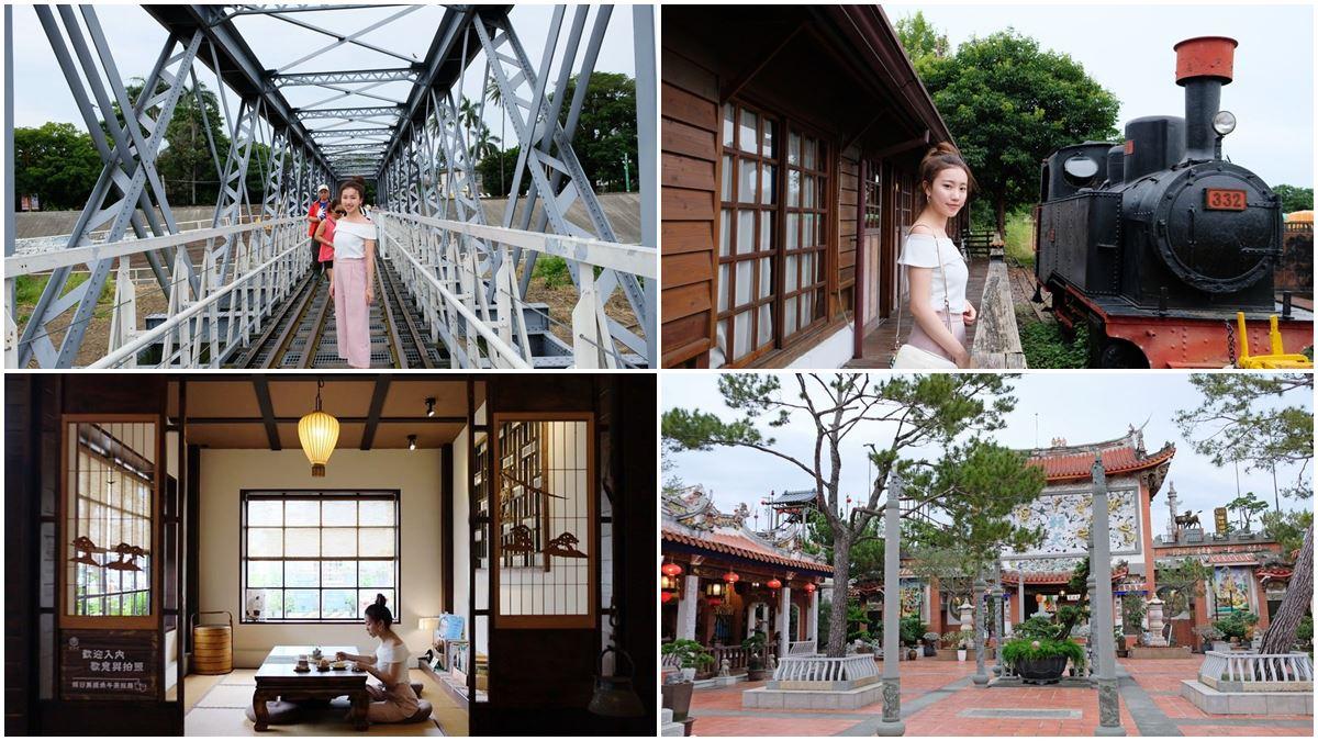 虎尾小鎮漫遊7亮點:日治鐵道橋散步、老宅沙龍喝咖啡、拜白玉媽祖