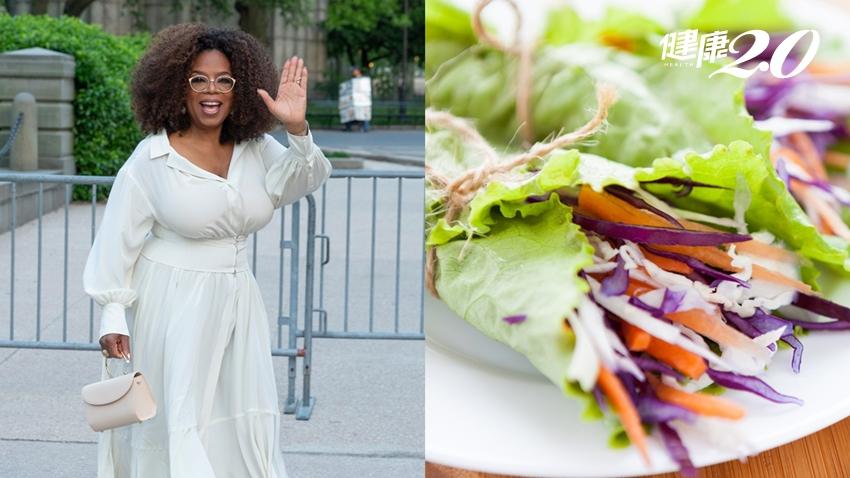 歐普拉也是這樣瘦!夏天吃「裸食」減重降體脂 清爽吃2道蔬果沙拉無負擔