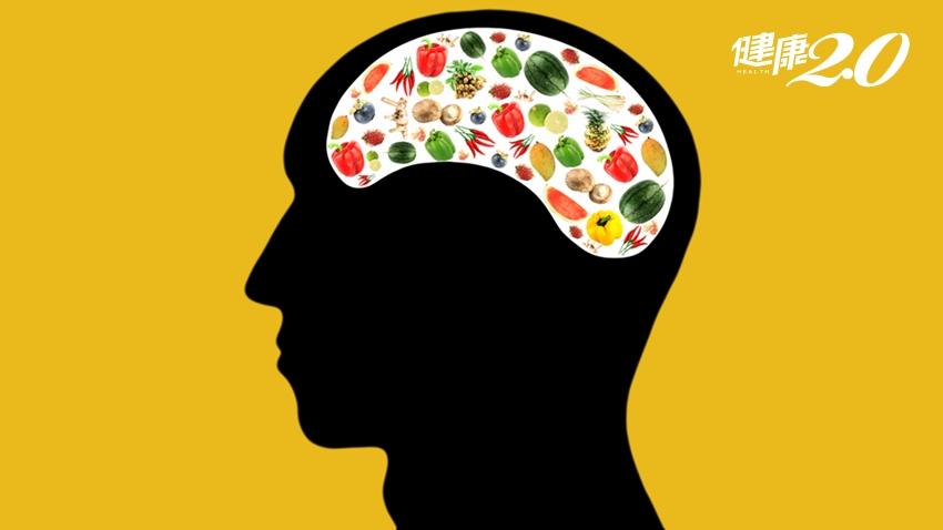 防失智!美國醫學博士:6種營養物質,有利大腦認知功能、提升專注
