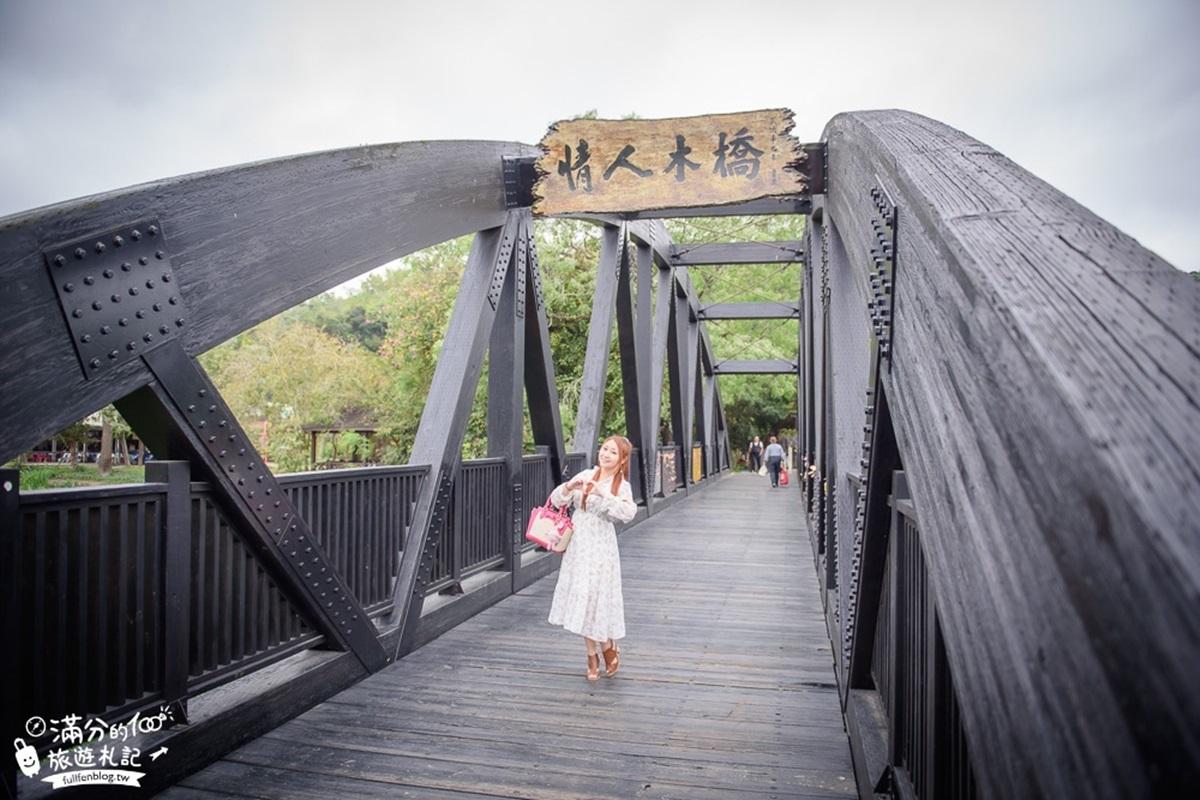 情人必遊!石岡放閃8景點:童話彩繪村、遠東最長景觀木橋、紫藤花愛心拱門
