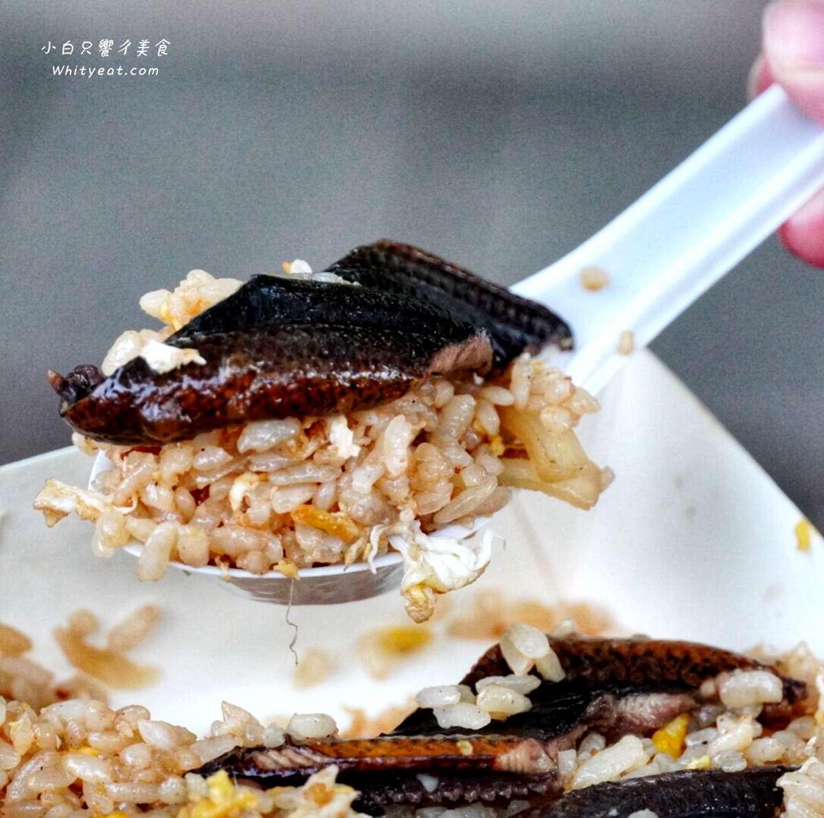 炒飯也有痛風版!5隻新鮮小卷躺在金黃飯粒上,50種口味還有隱藏版龍蝦炒飯