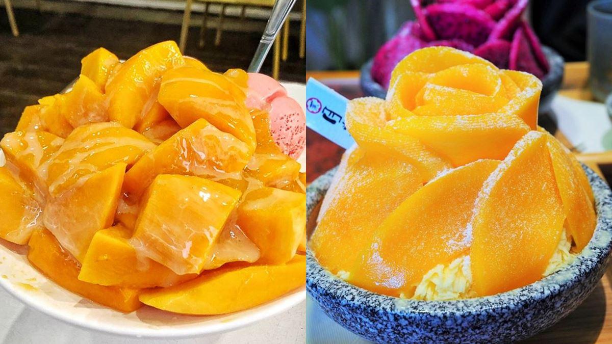 想吃芒果冰!一盤堆得像小山、一盤美得像朵花,高雄最狂芒果冰這2家