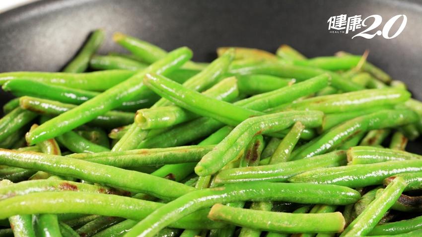 「四季豆」一次補充9種必需胺基酸,還能瘦身!專家警告:別生吃