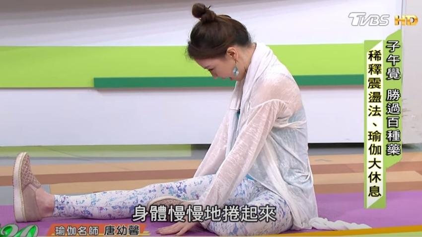 睡前不要做「後彎」動作!瑜伽老師傳授「睡前伸展操」放鬆肩頸更好睡