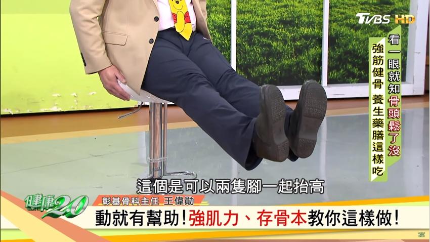 每天「踮腳」防骨鬆!專家教你超簡單4招拯救骨密度