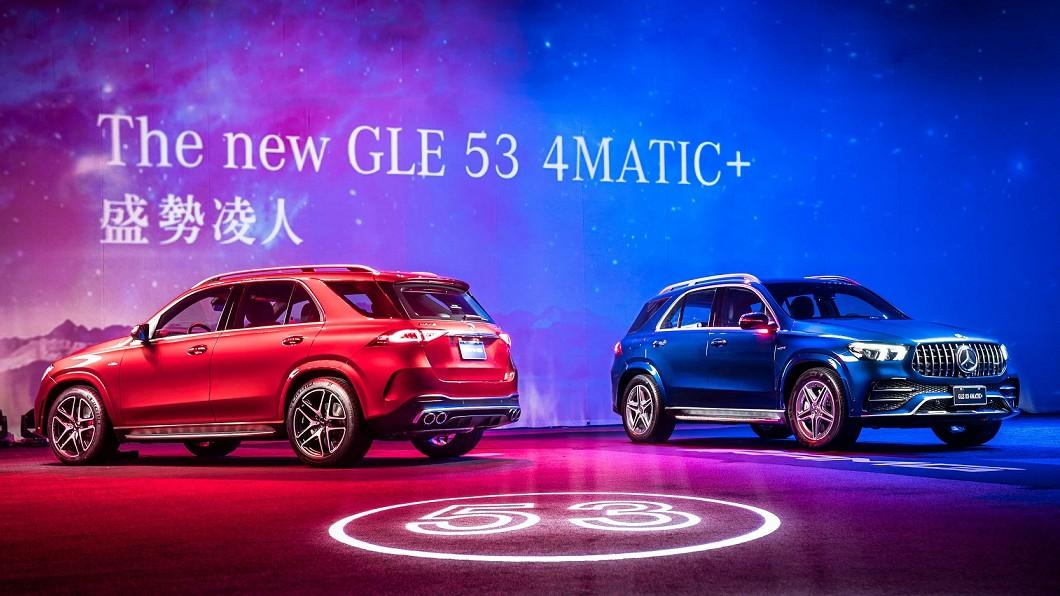 Mercedes-AMG 新血GLE 53 4MATIC+建議售價 449 萬元起。(圖片來源/ M.Benz) AMG休旅新血報到 GLE 53能文能武