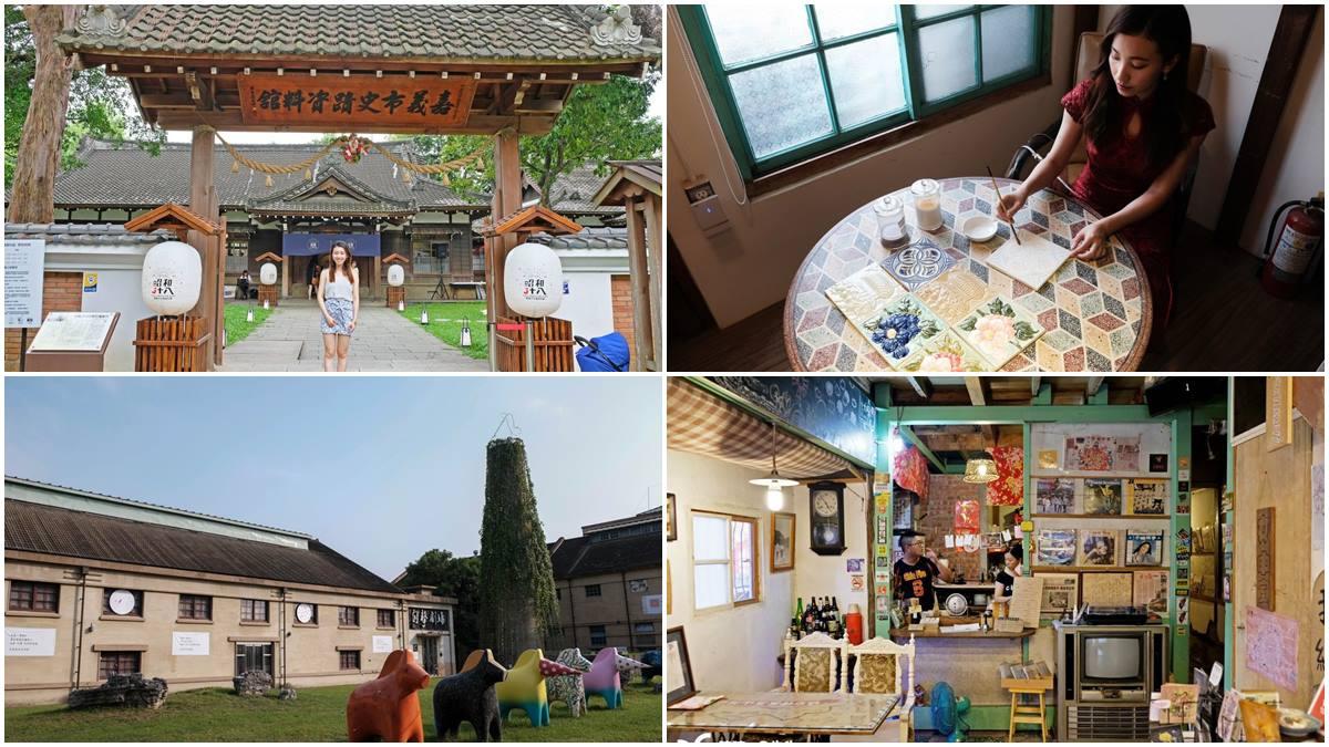 來「嘉」拍美照!5處復古風打卡點:百年神社咖啡廳、穿越時空花磚牆、60年老旅社