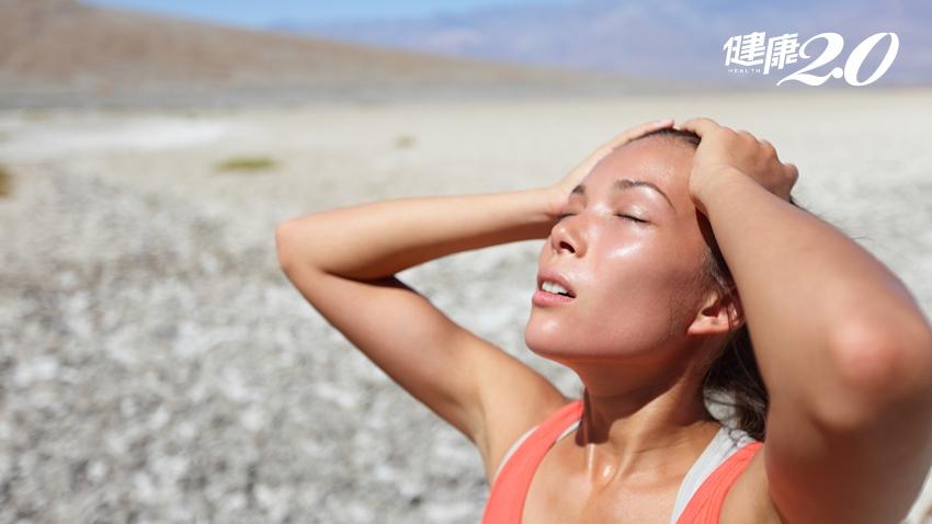 氣溫飆破40度 中暑時哪裡降溫最有效?