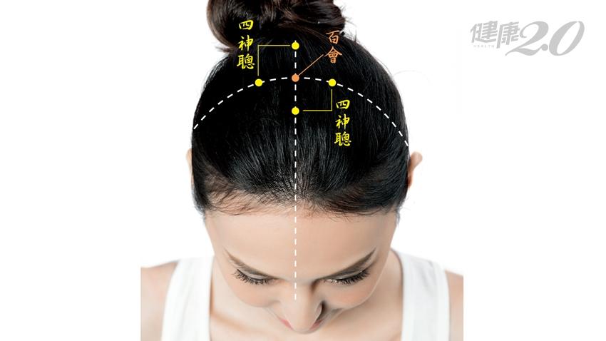 防大腦衰退、延緩失智症惡化!多按4穴位 改善記憶力
