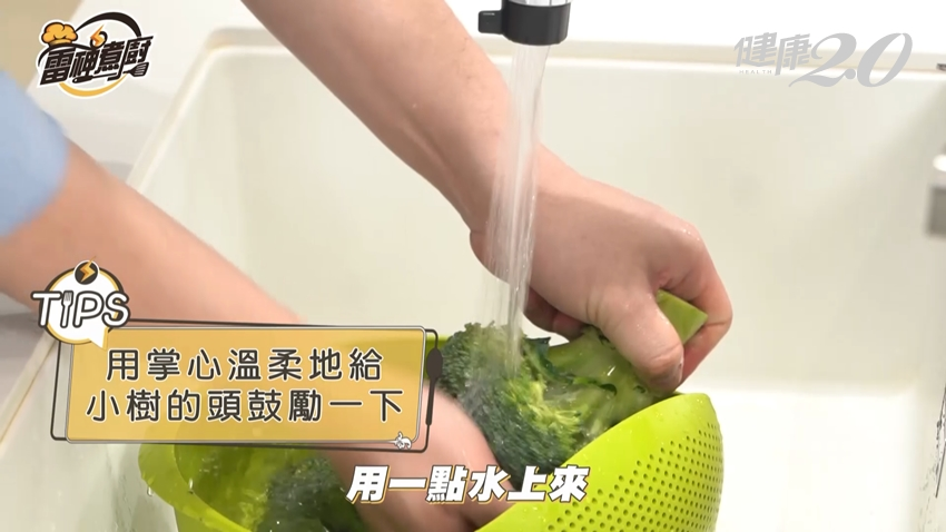 1滴水都不用加!主廚教你「無水煮花椰菜」營養全保留 2分鐘搞定