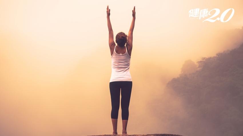 每天5分鐘「幸福氣功」讓身體磁場乾淨、增加能量!成為你想成為的人
