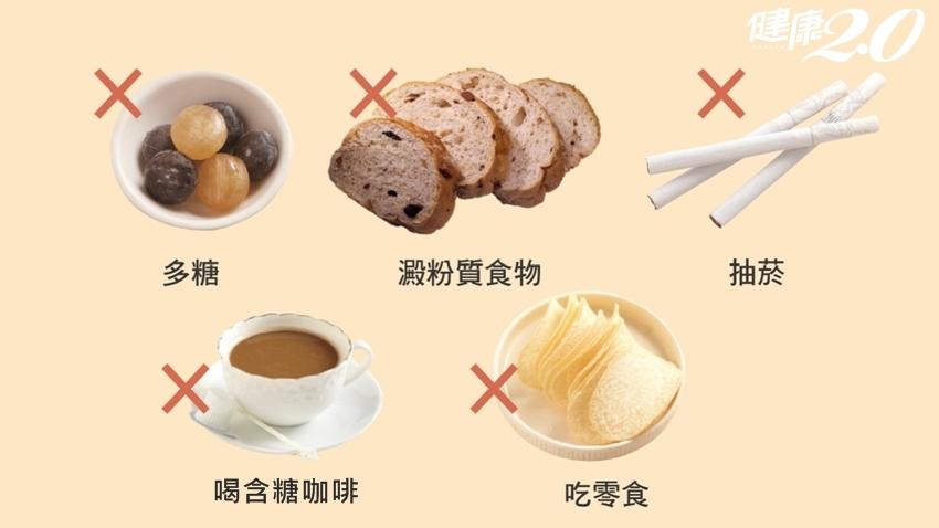 血糖不穩定,頭暈、疲倦、肥胖都來!「戒掉5樣東西」防低血糖、糖尿病