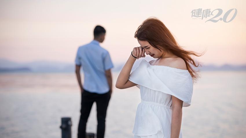 沒有愛的感覺就該分手?別中偶像劇的毒 專家教你2招面對戀愛關係焦慮症
