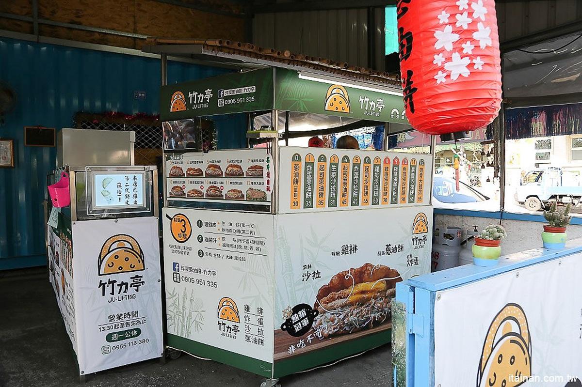 還能再加料!台南3家升級版炸蛋蔥油餅,包滿滿蔥肉餡、一整塊雞排