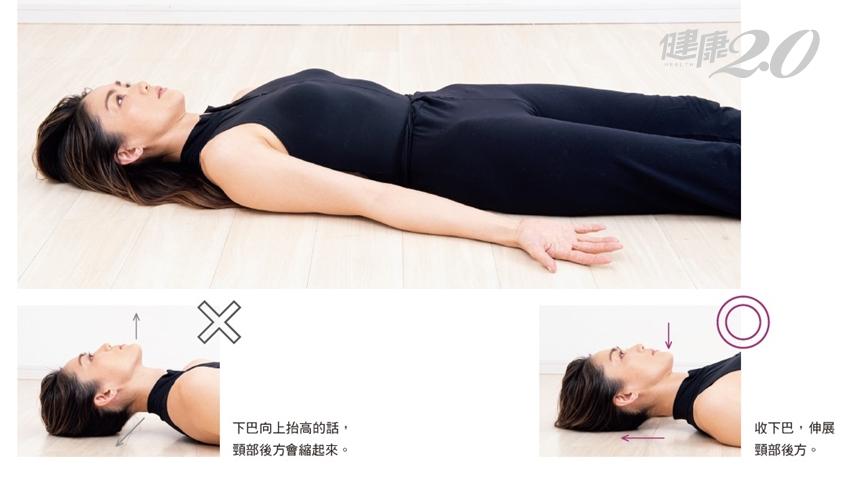躺著做不必動,矯正「頸部前傾」!肩頸痠痛、腰痛、頭痛都緩解