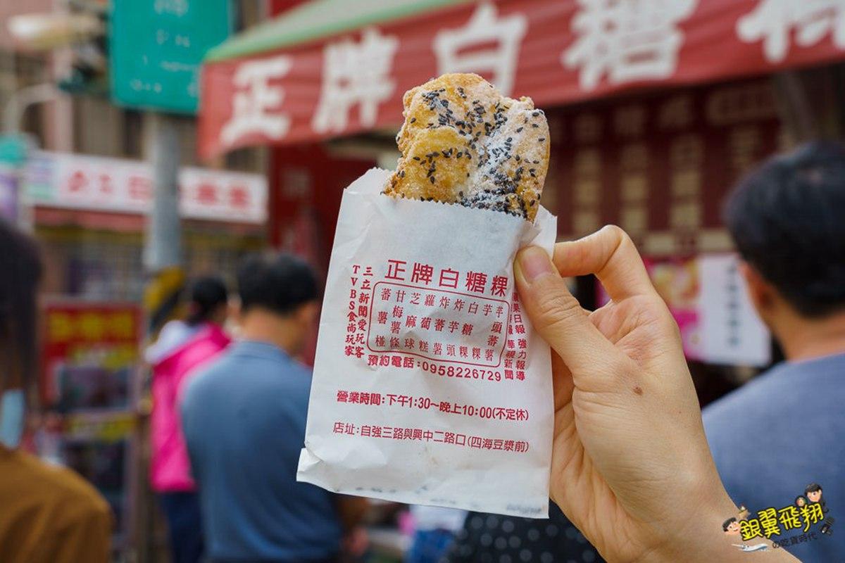 最台下午茶!北中南10大人氣炸甜點:芋泥蘇打餅、奶粉甜甜圈、繽紛白糖粿
