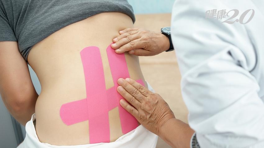 「肌內效貼布」真的有效還是噱頭?可以貼紮多久?有副作用嗎?