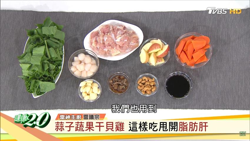 營養師揭2大傷肝隱藏版高油食物!國宴御廚1道料理甩開脂肪肝