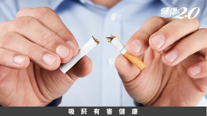 抽菸會讓人短壽10年!這對雙胞胎兄弟戒菸只花2周戒菸成功