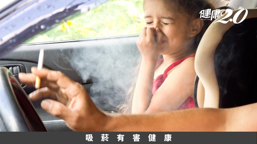 醫師警告:父母抽菸,小孩從小笨到大!成年後動脈硬化風險多4倍