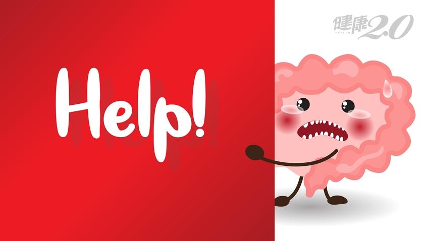 腹瀉、便祕何時該就醫?肚子咕嚕叫只是肚子餓?身體出現9大情況 你的腸道在求救了!