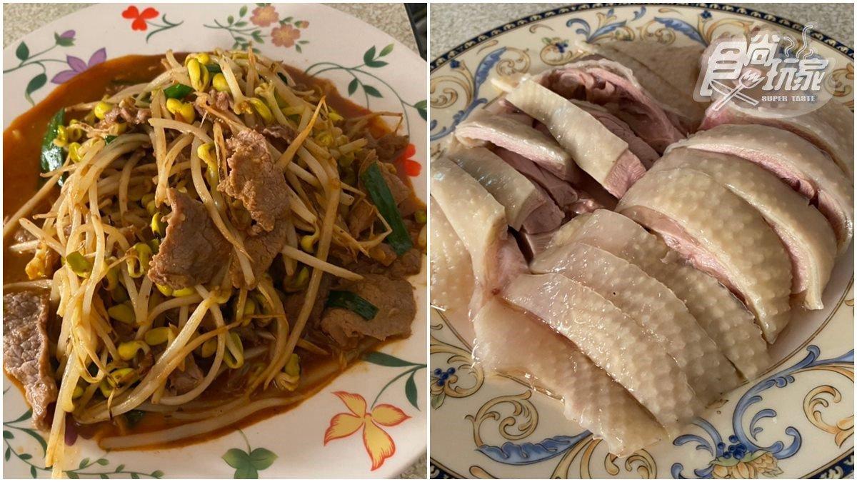桃園客家風味眷村菜!麻辣牛肉炒豆芽、嫩炒豬肝、脆皮油雞通通超下飯