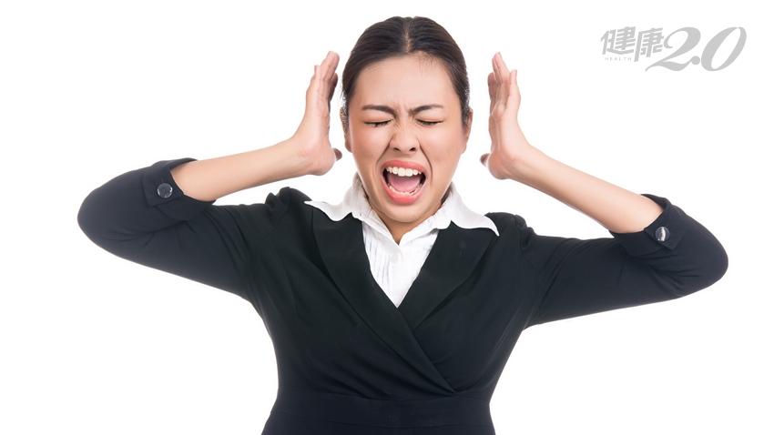 壞情緒最傷身!憤怒易心臟病、常吵架復原速度慢 4件事讓身體變健康