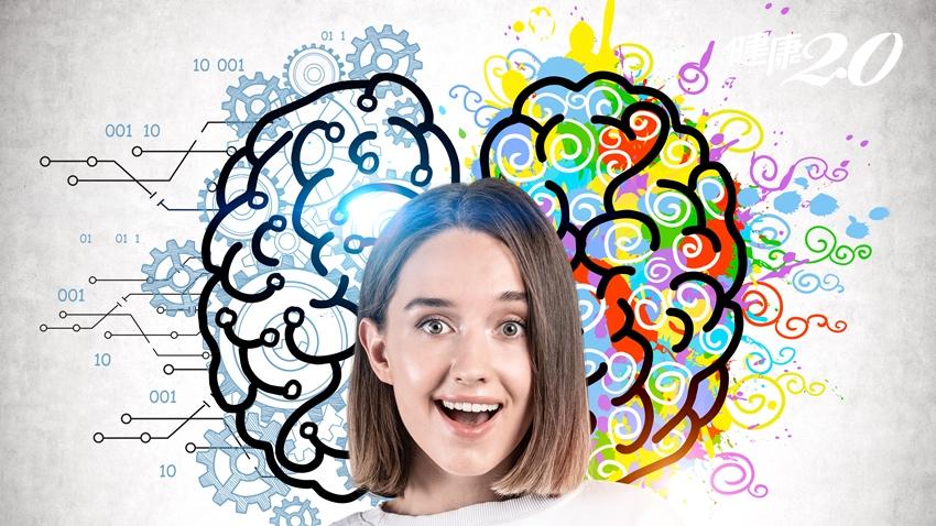 樂觀特效藥!3種方法大腦釋放多巴胺 煩惱、憤怒、嫉妒都消失