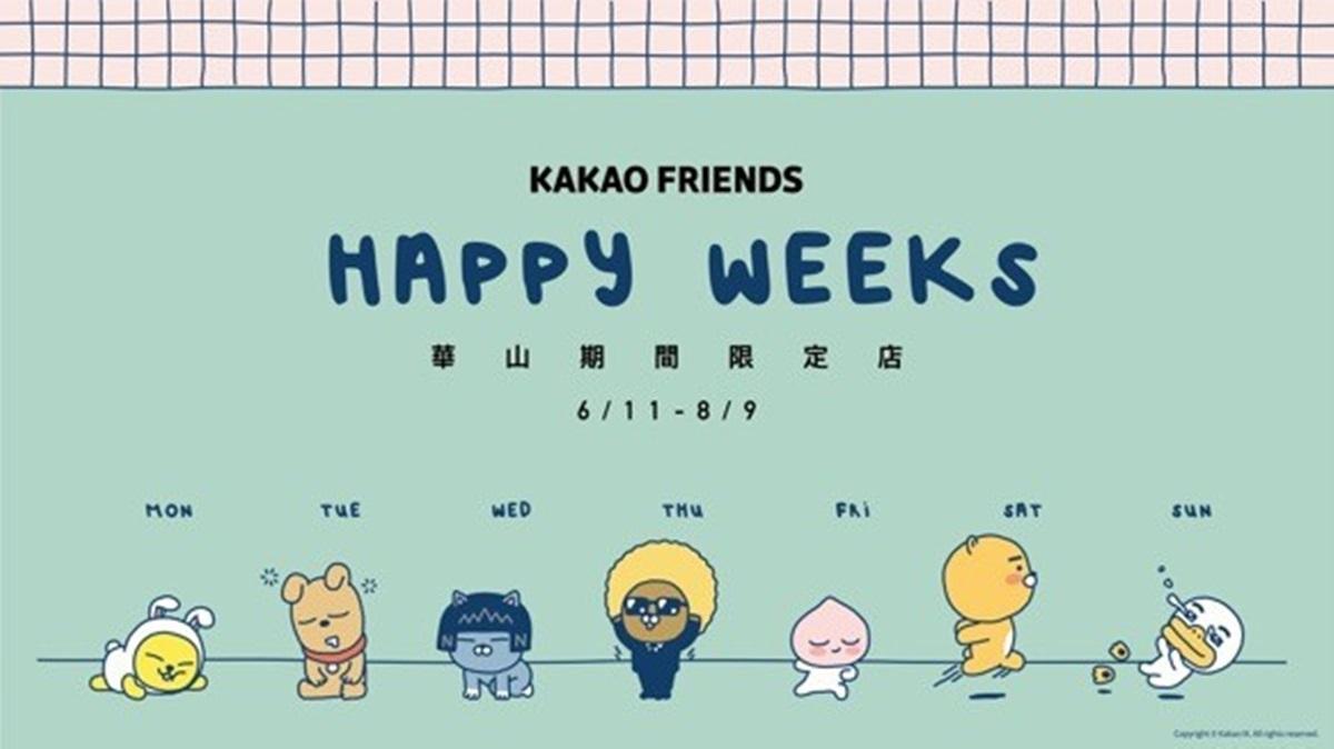 800樣爆萌商品逛起來!「KAKAO FRIENDS 華山期間限定店」6/11登場,156公分萊恩抱回家