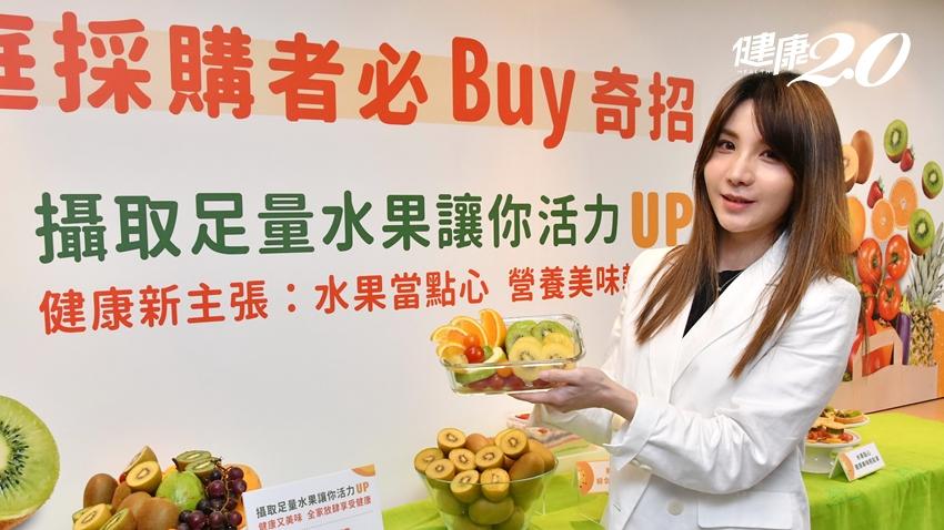 美女醫師推薦必吃水果!綠色奇異果護腸、穩糖 黃金奇異果有活力又快樂