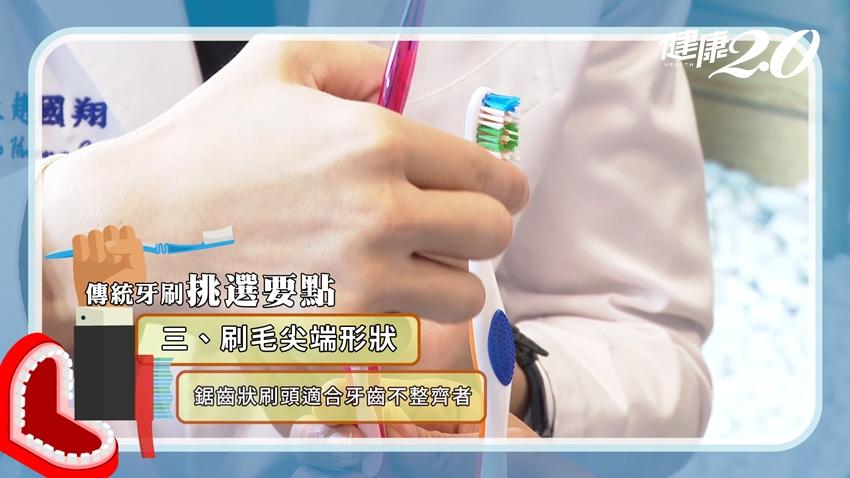 一般牙刷、電動牙刷怎麼挑?牙醫師公開挑選重點