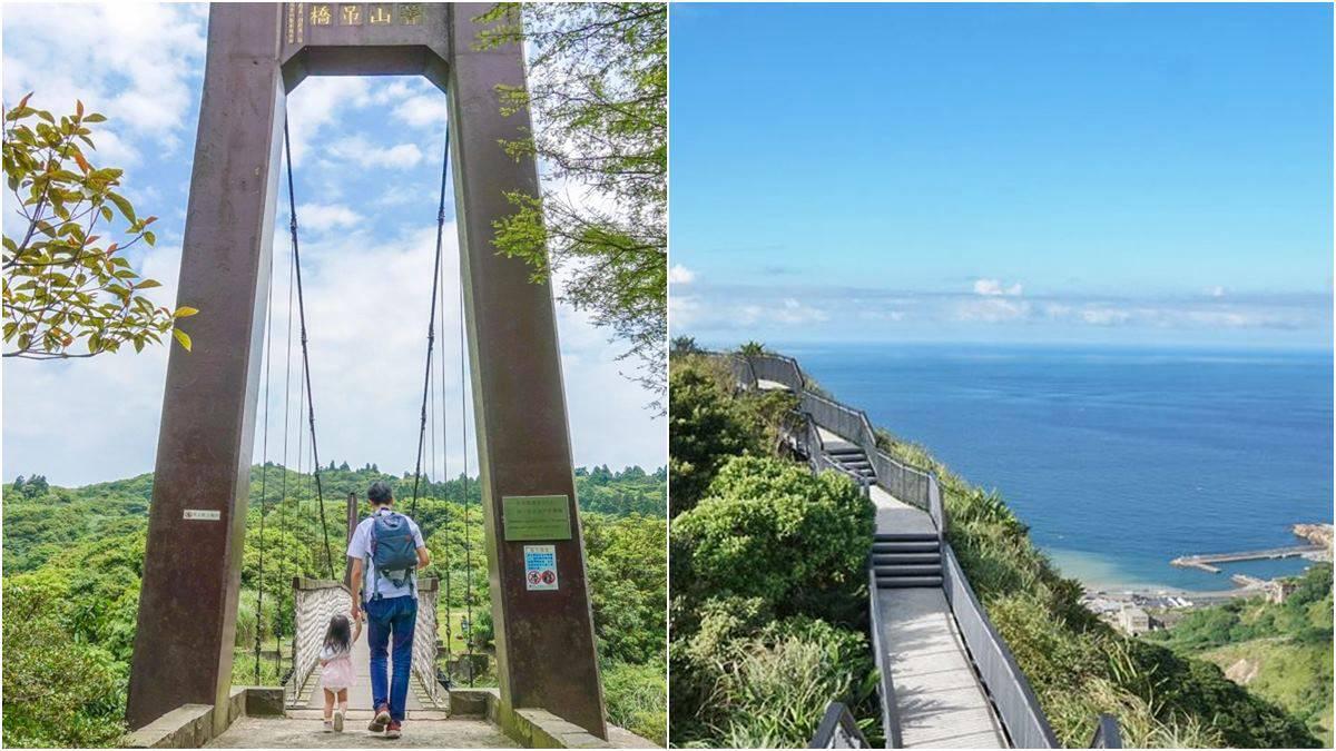 【全台親子步道17選】北台灣幼幼級「0難度」6步道,賞無敵海景、清涼瀑布,30分鐘至1小時來回