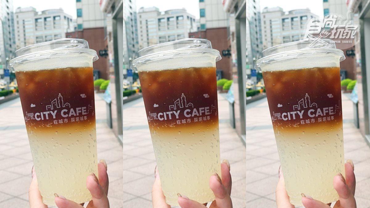 夏日救贖來了!7-11「西西里風檸檬氣泡咖啡」夯爆回歸,CITY特大杯任選第2杯7折