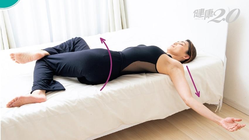 早上躺1分鐘,疼痛、疲勞都消失了!一早就快活的「不動」訓練
