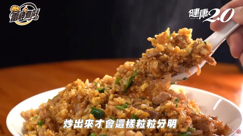 在家炒飯絕對不要做這件事!只要7步驟,米飯粒粒分明不結塊